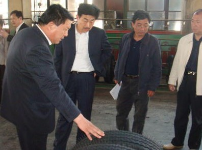 Heze City Economic and Trade Commission visited our company